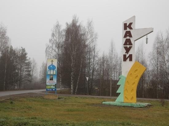 Инвестиции в развитие Кадуйского района составят 1 млрд 88 млн рублей