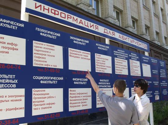 Саратовским абитуриентам запретят подавать документы в разные вузы