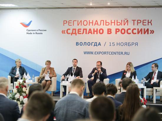 В Вологодской области впервые прошел региональный трек «Made in Russia»