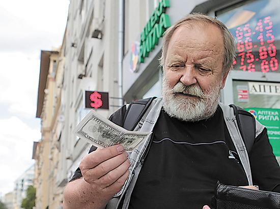 """Рубль легко перенес """"нефтяной инфаркт"""""""