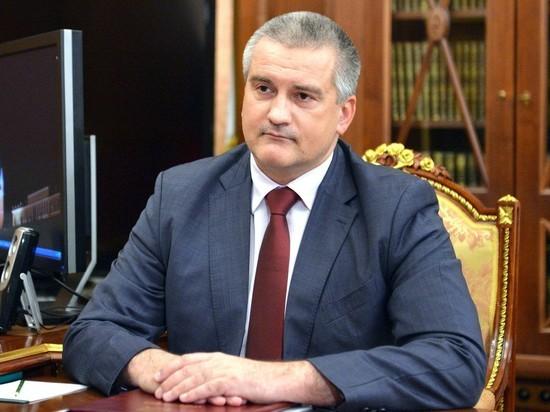 Глава Крыма попросил власти России поставлять бензин на полуостров напрямую