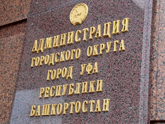 Чиновниками, не контролировавшими застройщиков, займутся в прокуратуре Башкирии
