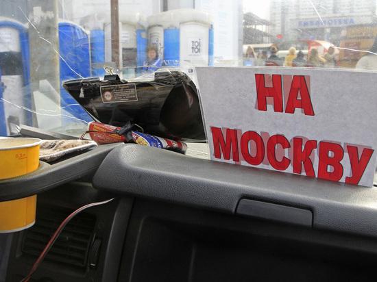 Мигрантов без руля и без ветрил пора интегрировать в Россию