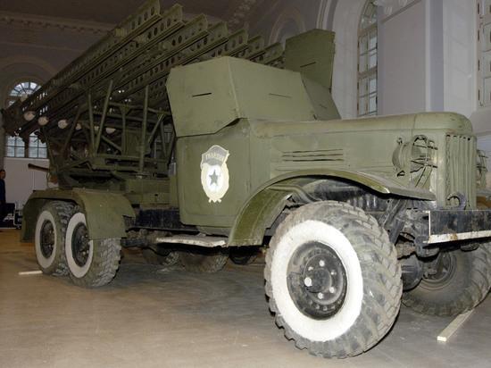 Минобороны обнародовало архивные документы о первом опыте применения «Катюш» в 1941 году