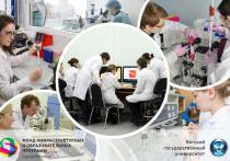 Развитие партнёрства ВятГУ и ООО «Нанолек»
