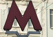 Задержаны похитители буквы «М» с крыши вестибюля станции метро