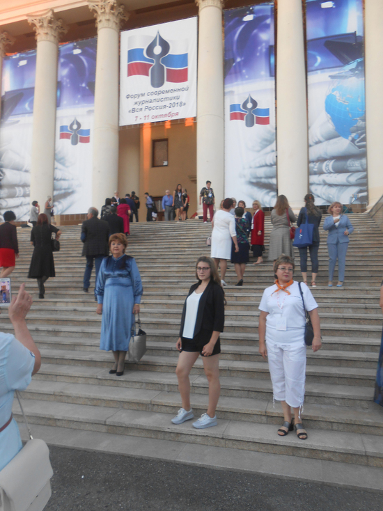 Сочи журналистский: пермская делегация вернулась с форума «Вся Россия»