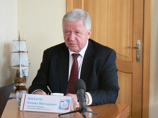 Михаил Шмаков разочаровал Томск