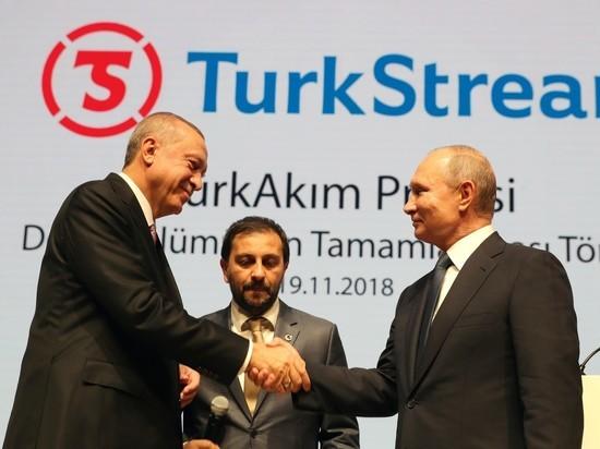 Отношения с Турцией достигли потолка