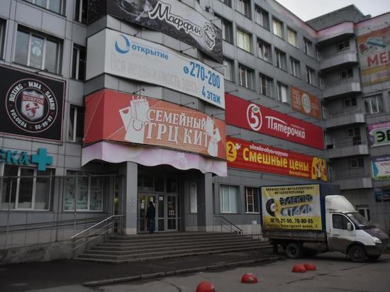 Что стало с арендаторами и сотрудниками закрытого ТЦ «КИТ»