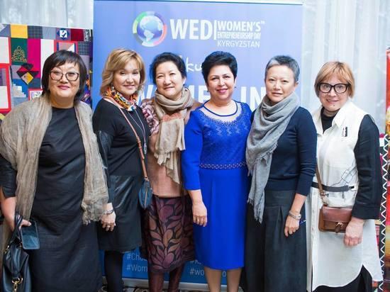 В регионах Кыргызстана проводят Всемирный День Женского Предпринимательства