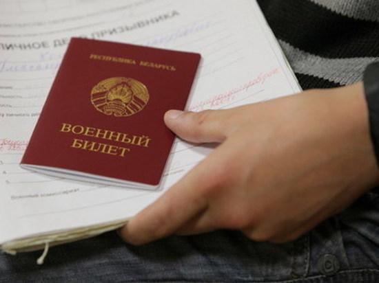 Госдума утвердила электронный военный билет
