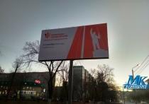 Реклама форума