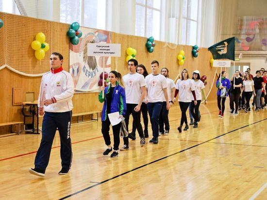В Сургуте проходит Фестиваль студенческого спорта