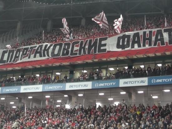 В Москве задержали 18 фанатов «Спартака»