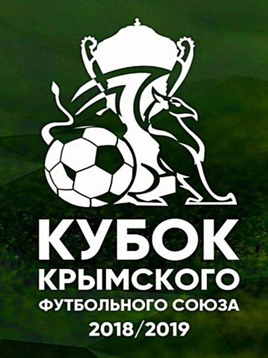 Кубок КФС: «ТСК-Таврия» на выезде обыграла «Евпаторию»