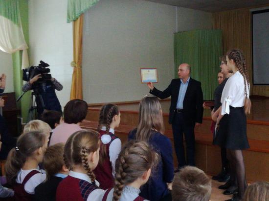 В Новосибирске наградили лучших школьников по итогам первой четверти