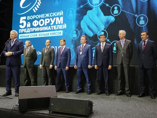 Воронежские предприниматели и политики обсудили проблемы и возможности бизнеса