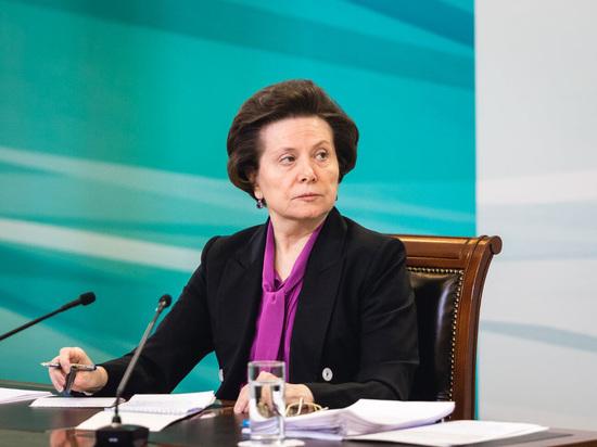 Губернатор НатальяКомарова— оточкахроста иперспективах региона