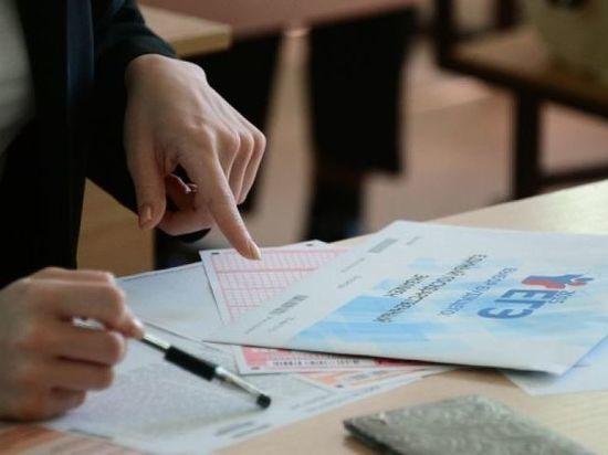 В Госдуме предложили заменить ЕГЭ блокчейн-системой выявления талантов