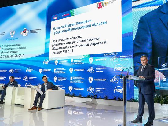 Андрей Бочаров представил дорожные успехи региона на международном форуме