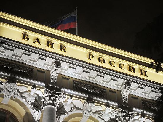 ЦБ обвинил китайские банки в