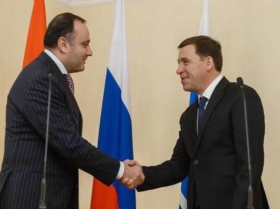 Посол Армении: «Екатеринбург достоин всемирной выставки»