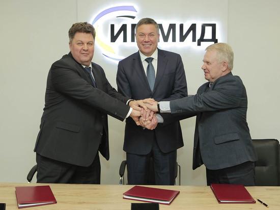 Соглашение по регулированию социально-трудовых отношений подписали в Вологде