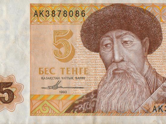 Казахстан отметил четверть века национальной валюты