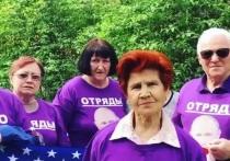В Краснодаре неизвестные напали на штаб «Отрядов Путина»