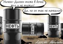 Падающие цены на нефть выведут половину населения за черту бедности