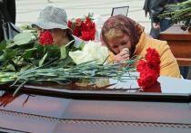 Информация о предполагаемой «вербовщице» керченского стрелка облетела интернет вечером 22 ноября