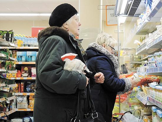 Эксперты дали жутковатый прогноз подорожания конкретных продуктов
