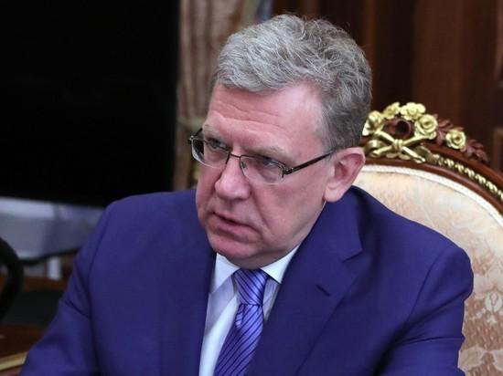Кудрин назвал рубль опасной валютой