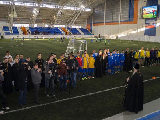 Епархии РПЦ со всей России сыграют в футбол в Новосибирске