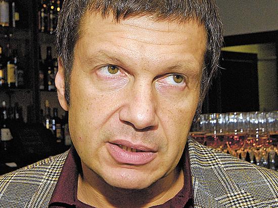 Владимир Соловьев и Нюрнбергский процесс: