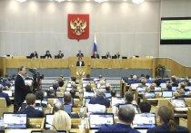 Законопроект о новых видах наказаний за коррупционные правонарушения для депутатов Госдумы и сенаторов может быть принят в первом чтении в декабре этого год