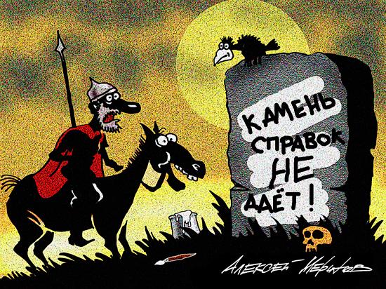 Валютные табло уберут с улиц: кому помешал обменный курс рубля