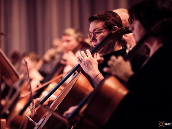 Красноярцам покажут репетиции оркестра