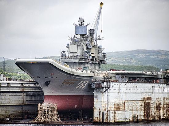 ОСК: на восстановление авианосца «Адмирал Кузнецов» потребуется 70 млн
