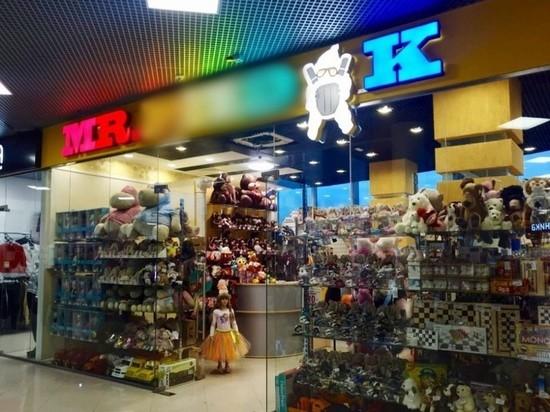 В Обнинске открылся детский магазин с непристойным названием