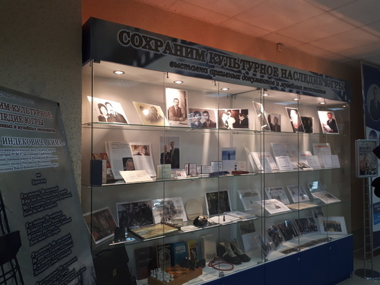 Сургутский архив пополнился личным фондом прославленного геолога Анатолия Кима