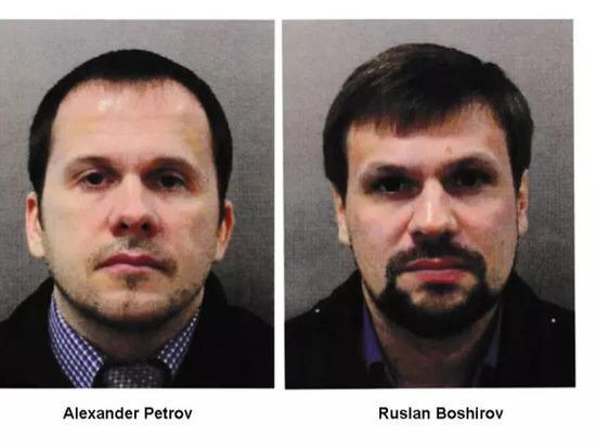 В Лондоне опубликовали новое видео с Петровым и Бошировым
