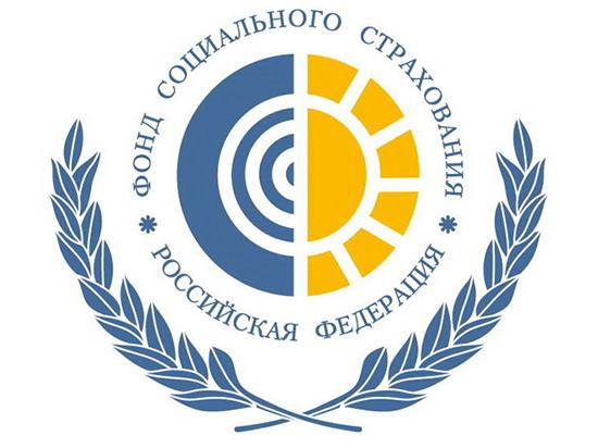 Россиянам помогут «Цифровой социальный адвокат» и  «Цифровой социальный нотариус»