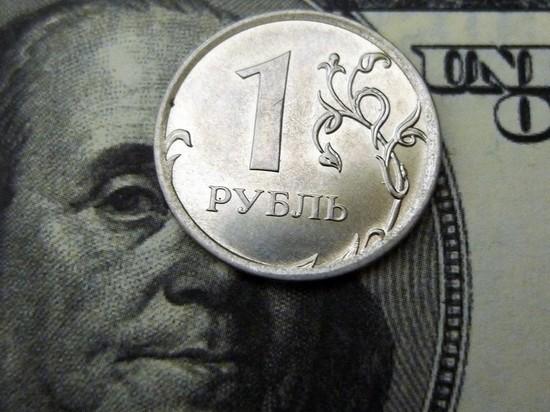 ВШЭ назвала 2019 год одним из самых тяжелых для экономики России