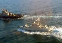 Появились фото украинских кораблей, нарушивших границу России