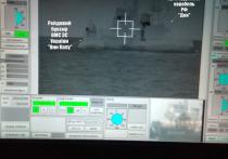 Штаб ВМСУ утверждает, что предупреждал россиян о своих кораблях