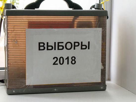 Все на выборы! Сегодня в Бурятии выбирают депутатов и глав местного самоуправления