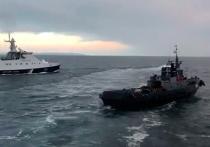 """Пресс-секретарь президента России Дмитрий Песков назвал """"очень серьезной провокацией"""" события в Керченском проливе с участием трех военных кораблей Украины"""