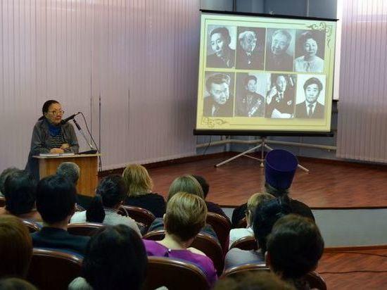 Презентация антологии «Моя Россия, Моя Калмыкия!» состоялась
